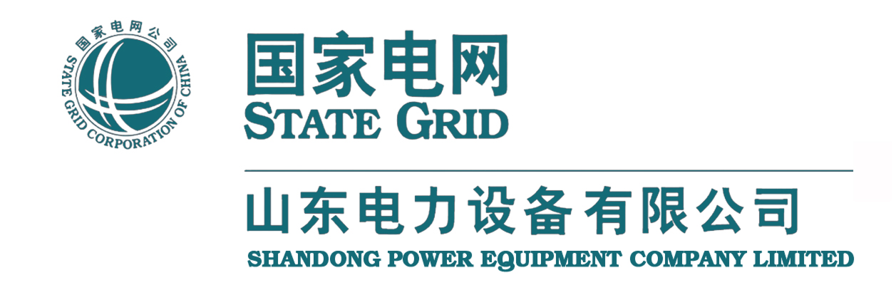Shandong Power Equipment Company Limited