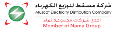 Muscat Electricity Distribution Co.